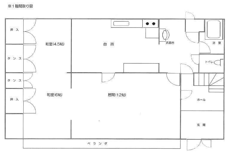 札幌市白石区菊水元町の貸一戸建1階間取り図