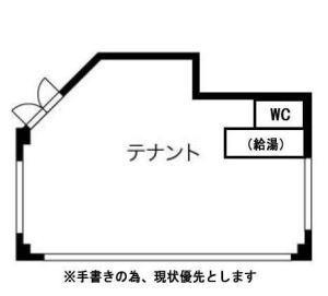 清田山田ビル(1階右)間取り図