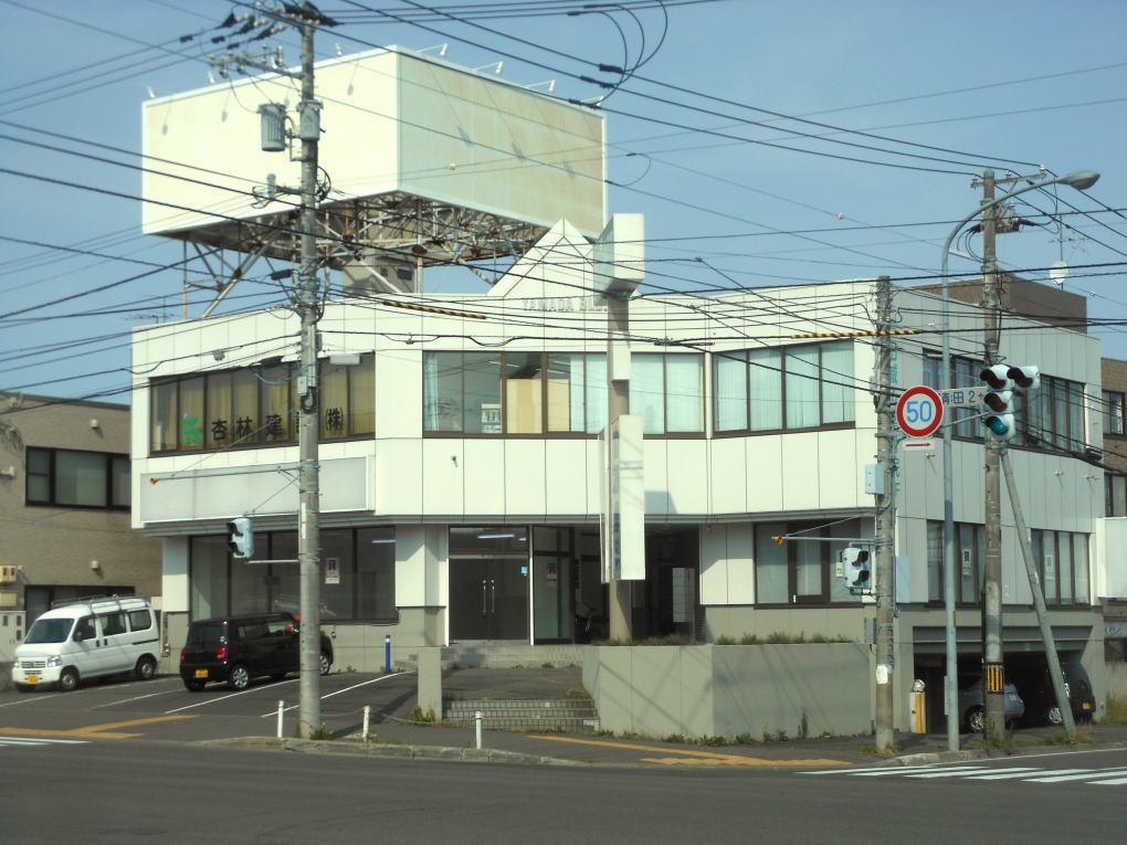 清田山田ビルの外観
