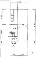 中西ビル1階間取り図