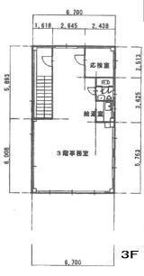 中西ビル3階間取り図