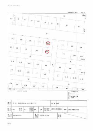 あいの里2条7丁目の売り土地公図