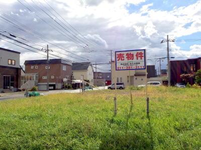 札幌市北区あいの里2条7丁目の売地