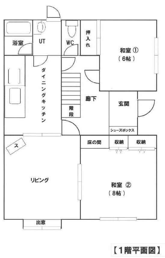 北郷の中古一戸建て1階間取り図