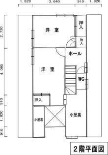澄川の中古一戸建て2階間取り図