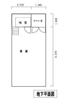 澄川の中古一戸建て地下間取り図